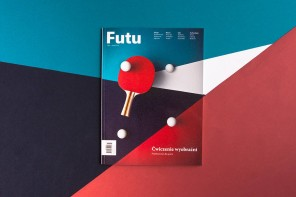 La couverture la plus créative de 2015 par Paul Marcinkowski