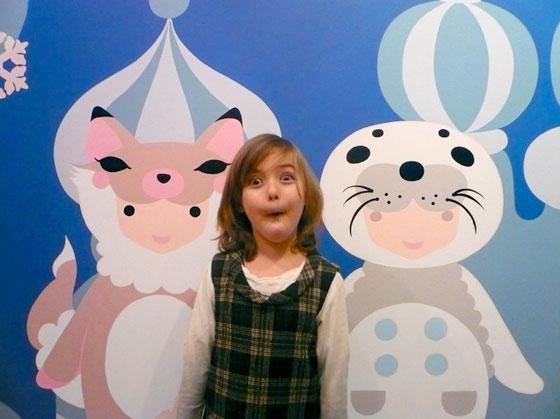 L'imagination enfantine selon Ami Suma