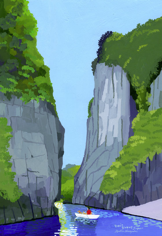 Colorful landscapes painted by Izutsu Hiroyuki
