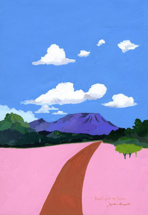 Paysages colorés peints par Izutsu Hiroyuki