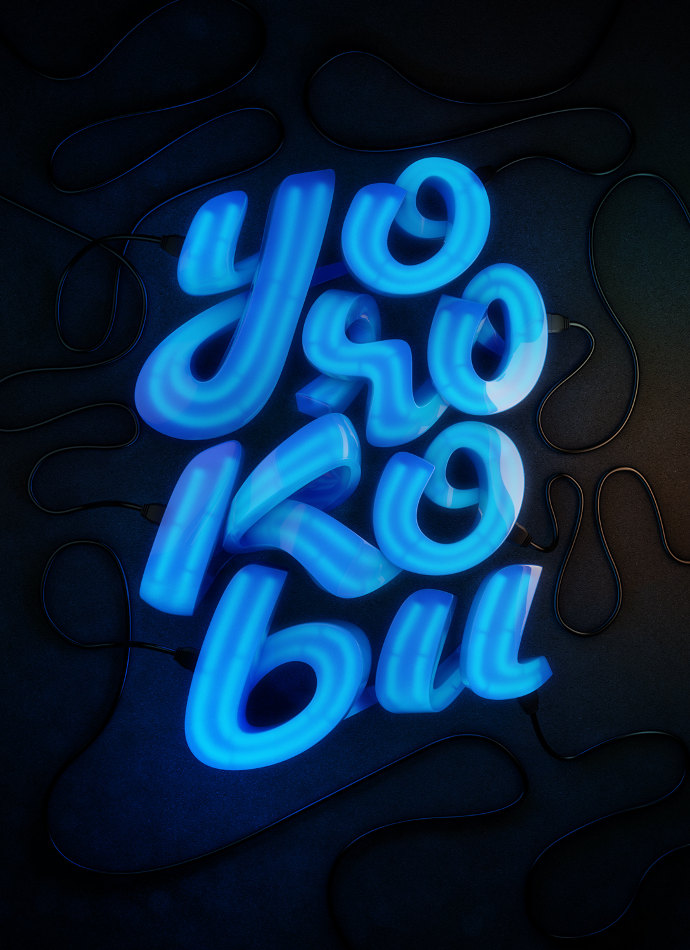 Original 3D lettering and illustrations from Zigor Samaniego