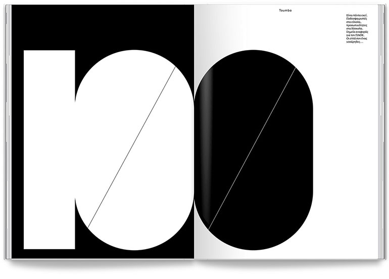 Bold graphic design by Dimitris Papazoglou