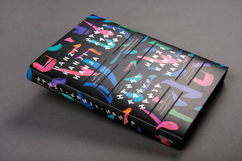 Nice book covers by Wong Sau Man