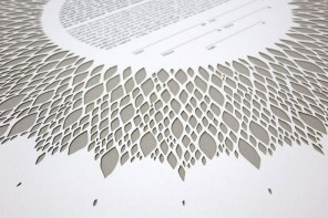 Geometric paper cut crafted by Ruth Mergi